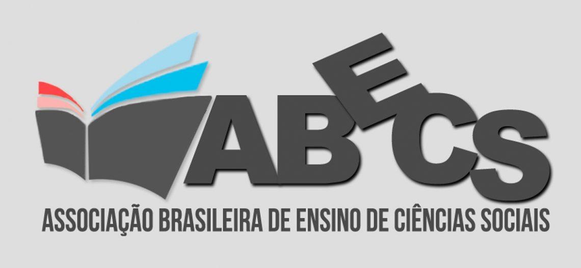Nota de Apoio aos professores da Educação Básica e Superior no Estado de Minas Gerais