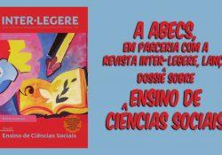 Dossiê sobre Ensino de Sociologia da Revista Inter-legere, edição especial para o 2º Congresso da ABECS.