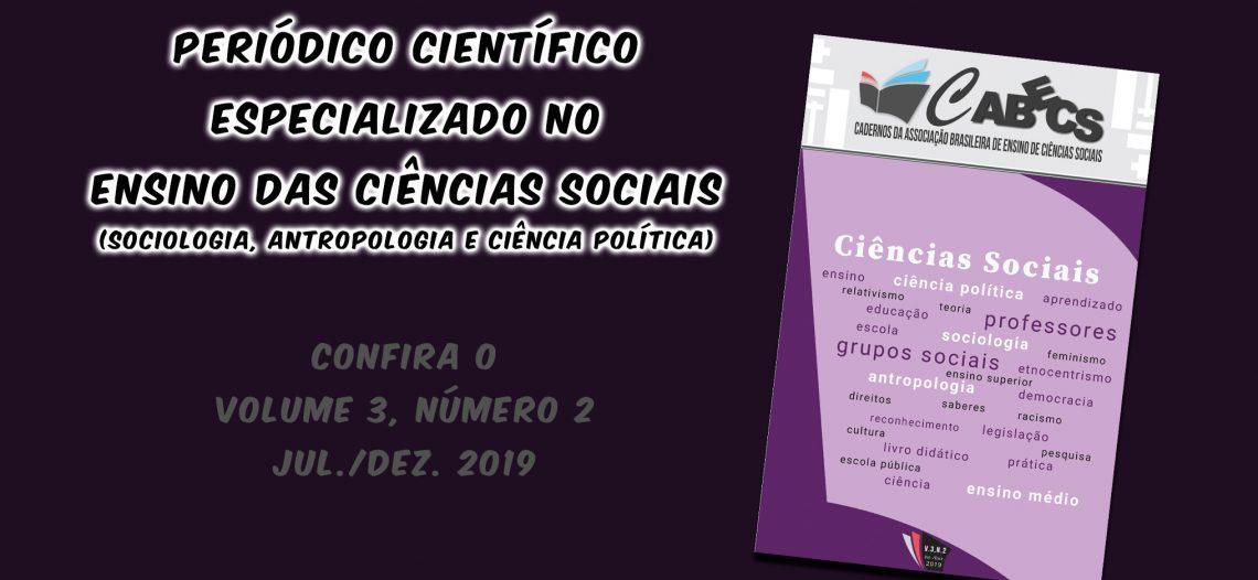 Cadernos da ABECS lança nova edição [v.3,n.2, 2019]